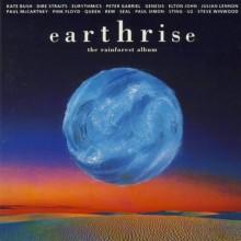 Earthrise – The Rainforest Album