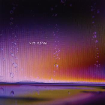 Nirai Kanai - MKX