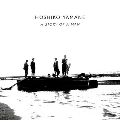 Hoshiko Yamane – A story of a man