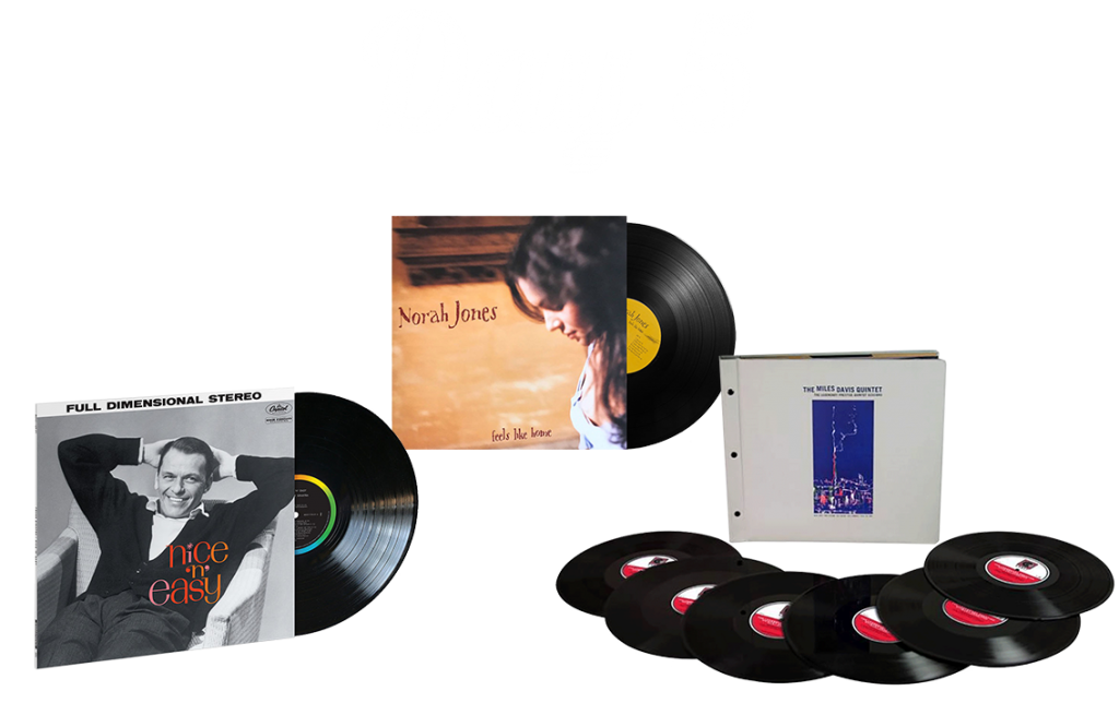 uDiscoverMusic Festive Giveaways - Day 5