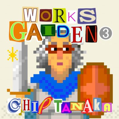 【Chip Tanaka】 アナザーワークスEP『Works Gaiden 3』より「The Lost Valley」のミュージックビデオ、YouTubeプレミア公開決定!